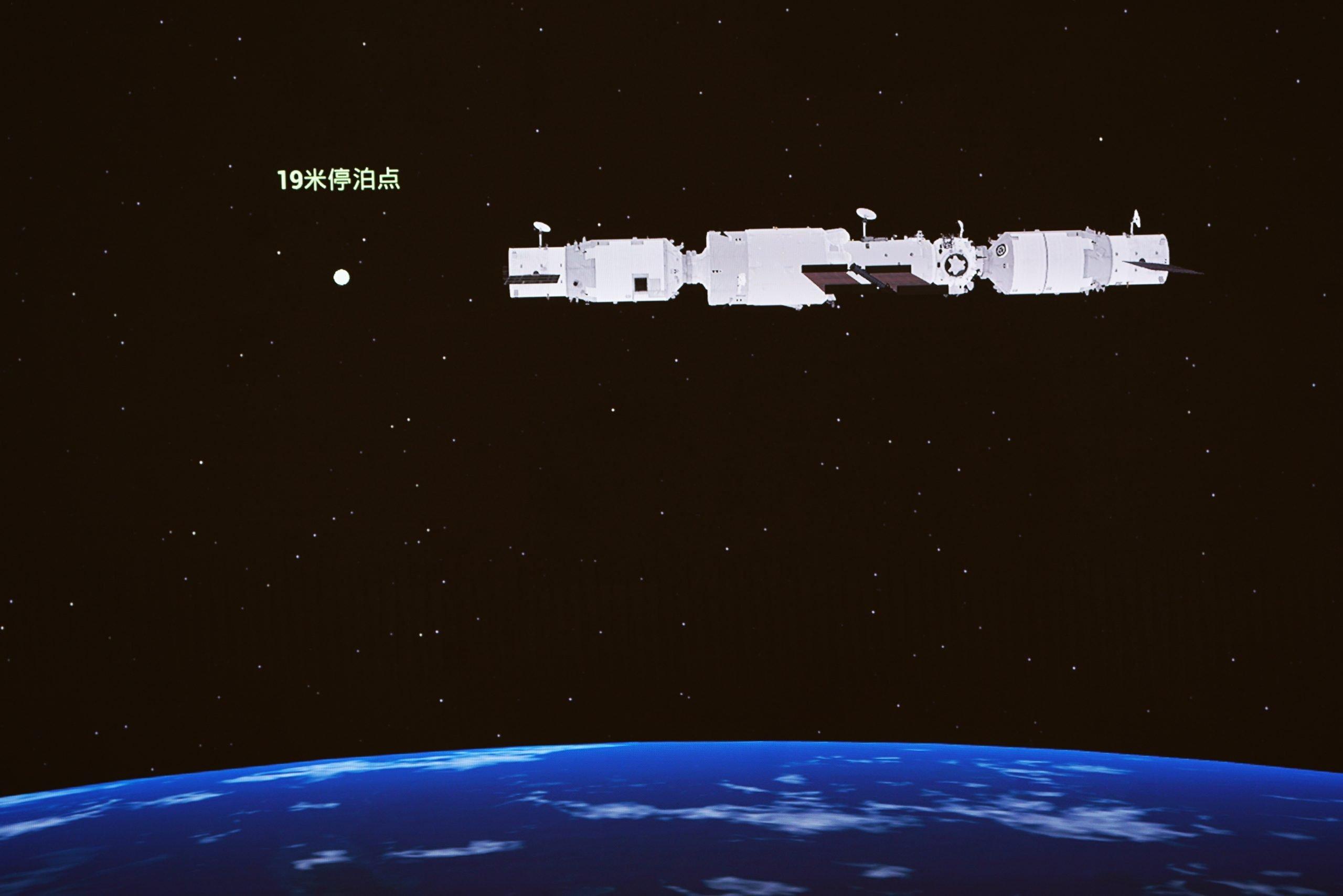 中国/天舟三号货运飞船与空间站组合体完成自主快速交会对接